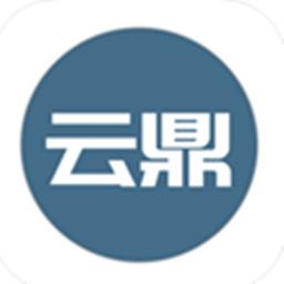 云鼎电竞赛事资讯appv1.0安卓版