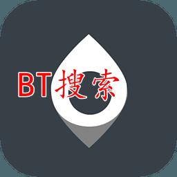2020BT搜索种子神器高级破解版7.3 vipz直装版