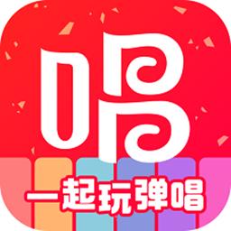 唱吧音视频2020弹唱神器appv1.0安卓版