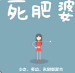 减肥日动态壁纸去广告版appv1.2.2安卓版