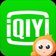 爱奇艺极速vip会员破解版v1.0.0安卓版