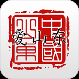 山东密切接触者测量仪最新手机版APP2.2.2 官网安卓版