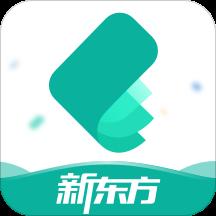 新东方托福Pro全课程解锁版v2.1.0最新安卓版