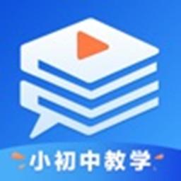 2020中小学精品课资源库appv1.0安卓版