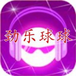 抖音很火的��非蚯�o限�@石破解版2020 中文版