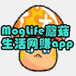 MogLife蘑菇生活网赚app1.0.0  安卓手机版