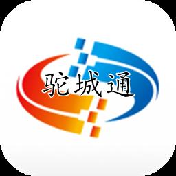 驼城通榆林一卡通手机版APP1.0 安卓最新版