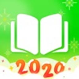 爱奇艺阅读器2020vip破解版appv3.1.1安卓版