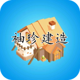袖珍建造无限资源中文破解版2.917 安卓最新版