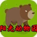 �光�游�@�W�appv1.0安卓版