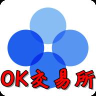 ok交易所�^�K�手�appv1.0.2安卓版