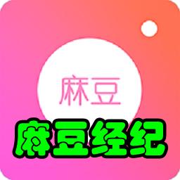 麻豆��o�z影�s拍平�_手�C版4.4.5 安卓最新版