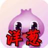 洋�[兼�手�C��Xappv1.0.2安卓手�C版