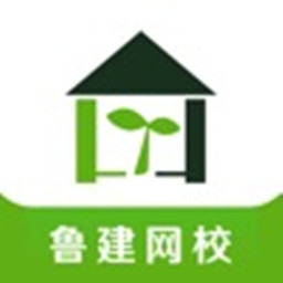 �建培��W�j�n堂app2020最新版