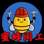 蜜蜂�e工�W�平�_app2020最新版