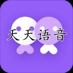 天天�Z音�_黑交友APP3.2.8 安卓版