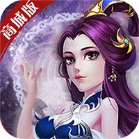 梦幻三界无限水玉银币bt版v1.0.0安卓最新版