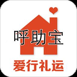 呼助宝社区养老服务APP1.2.4 安卓版