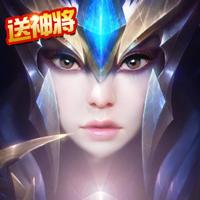星座英雄无限钻石金币bt版v1.0.0安卓版