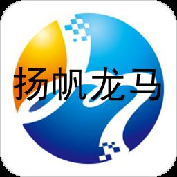 扬帆龙马问政爆料平台APP1.0.8 安卓版