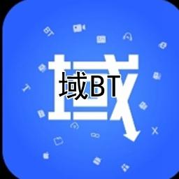 域BT下载器vip永久破解版1.0.7 安卓去广告