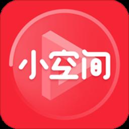 小空��l2020vip破解版Appv1.2.2 安卓版