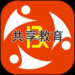 深圳共享教育同步教材手机版APP4.3