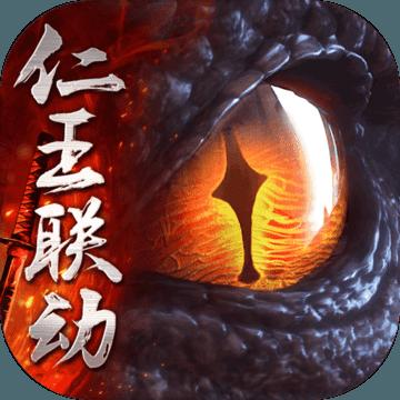 猎魂觉醒仁王联动版2020最新版