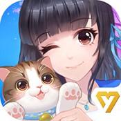 喵与筑破解版无限猫爪1.1.2安卓手机版