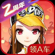 QQ�w�手游�荣�付�M版最新安卓版