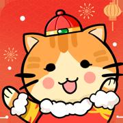 猫咪公寓全图鉴解锁版2020最新安卓版