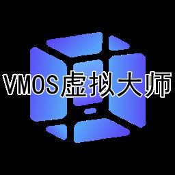 VMOS虚拟大师双开解锁版APP1.1.28 安卓免费版