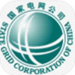 温州电网2020网上缴费appv1.0用户版