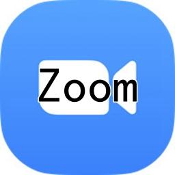 Zoom云视频会议免费版软件4.6.19 安卓最新版