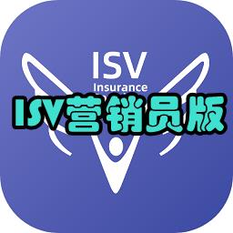 ISV营销员版保险学习app1.2.5 安卓版