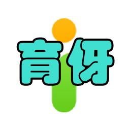 育伢家校沟通2020最新版1.0.0 安卓版