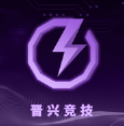 晋兴竞技电竞赛事appv1.0安卓版
