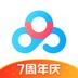 百度云管家SVIP终极破解版2020不限速5.4.5 永久提速