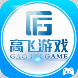 高�w游�蚝凶悠平獍�App2020最新版