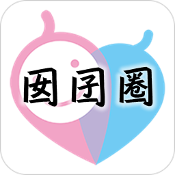 囡囝圈母婴商城APP2.13 安卓版
