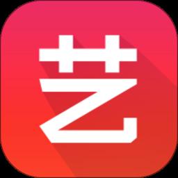 寻艺榜单2020最新版v1.4.0安卓版