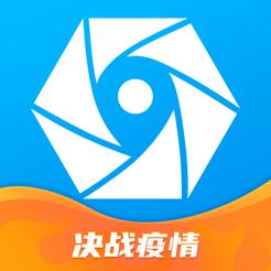 叮趣实名社交平台app3.1.2官方版