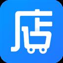 店务通门店管理助手appv2.16.2安卓版
