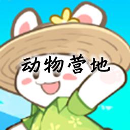 �游�I地手游�o限�Y源破解版1.8 安卓去�V告