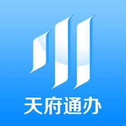 天府通办电子社保卡appv3.1.8最新版