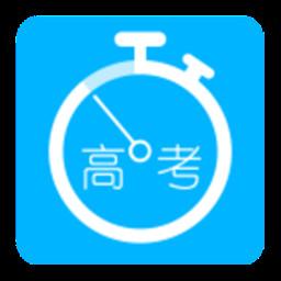 2020劲战高考倒计时动态壁纸Appv5.0.2安卓最新版