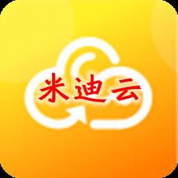 米迪云磁力不限速下载破解版v1.1 安卓免费版