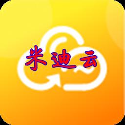 米迪云bate磁力下载appv1.1不限速破解版