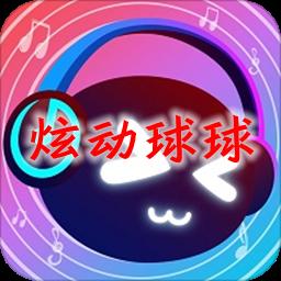 抖音炫�忧蚯�o限金�牌平獍�v1.0 安卓�o�嘲�