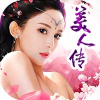 美人��Mv�o限元��bt福利版v1.0.0安卓最新版